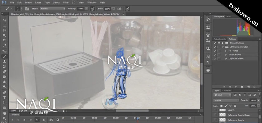 Digital-Tutors-Animating-a-2D-Character-within-Live-Action-Video-in-Photoshop-&-Premiere-Pro03